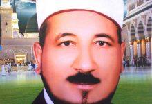 د. أحمد الكلحى