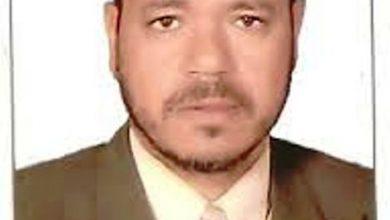 د. عبدالعزيز فرج موسى